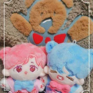Búp bê nhồi bông BTS doll Milk Puppy Keyring Taehyung V Jimin