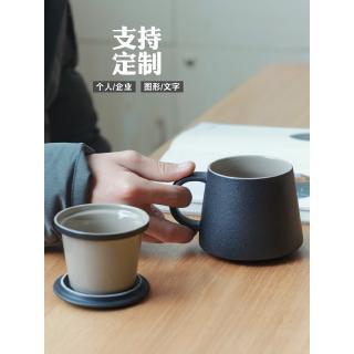 tách cà phê bằng sứ