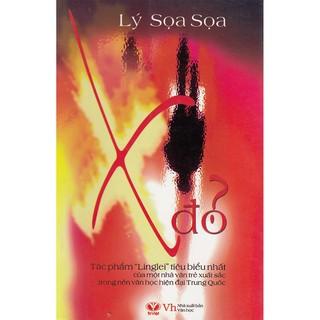Sách - X Đỏ (Trí Việt) thumbnail