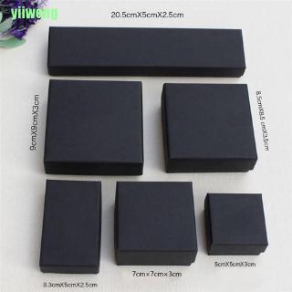 Hộp đựng trang sức bằng giấy thiết kế màu đen đơn giản cao cấp thumbnail