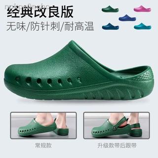 giày phẫu thuật phòng mổ dép đi trong chống trượt Baotou nam và phụ nữ bác sĩ y tá thí nghiệm đế mềm đặc biệt thumbnail