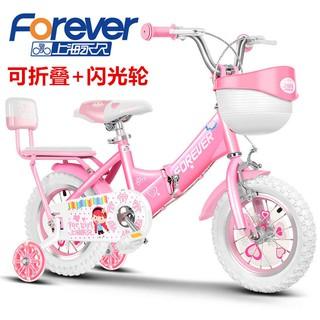 Xe đạp gấp trẻ em vĩnh viễn 5 bé gái 3 tuổi bé gái xe đạp trẻ em 2-4-6-9-10 tuổi xe đạp trẻ em