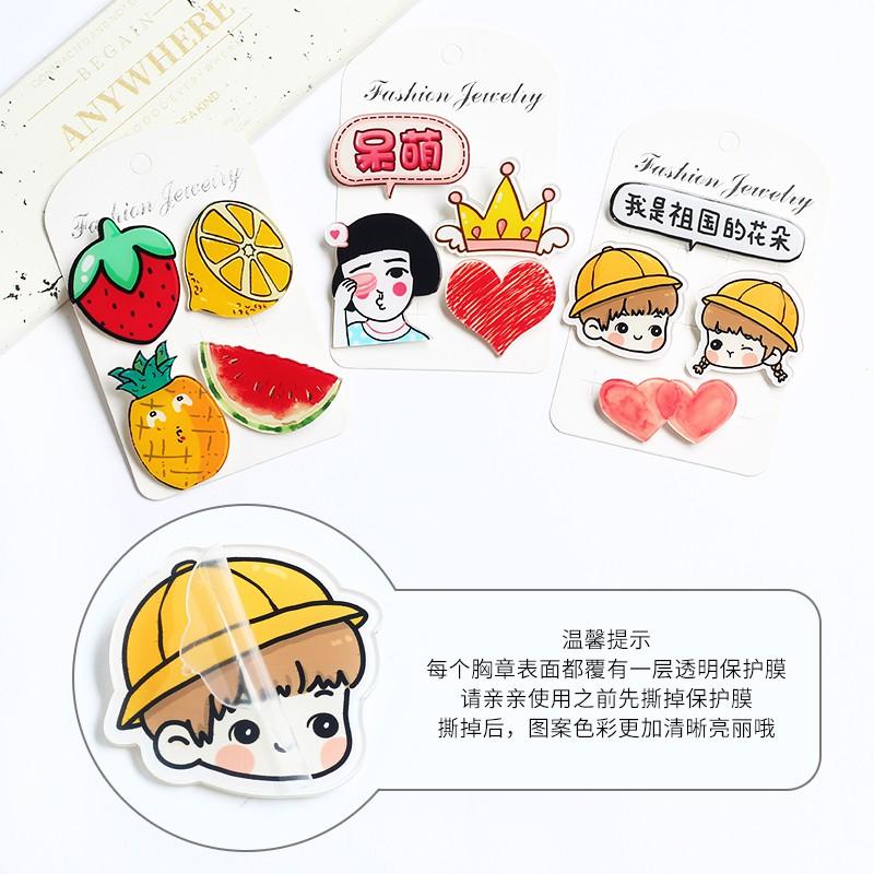 ✌✲Brooch cute Japanese corsage fruit animal cartoon badge bag pin South Korea girl couple accessories