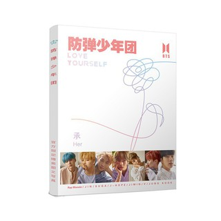 Group album album BTS LOVE YOURSELF