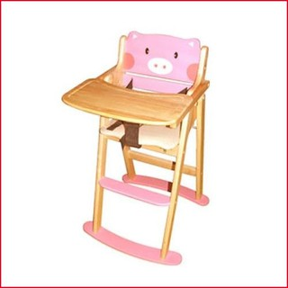 Ghế ăn dặm con heo con – màu hồng