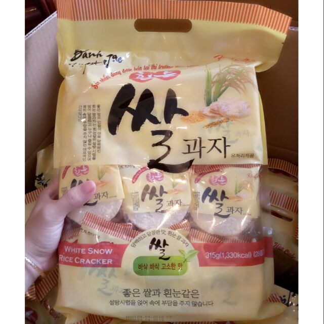 [FREE SHIP TỪ 99K] Bánh gạo tuyết Hàn Quốc