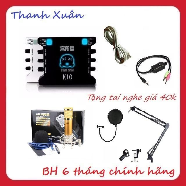 Combo bộ Micro thu âm Ami BM 900 - Sound Card K10 - Chân Mic - Lọc Âm - MA2