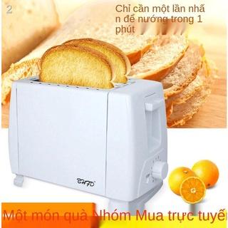 Máy nướng bánh mì Monda Munda Máy nướng bánh mì gia đình xuyên biên giới Máy nướng bánh mì Máy nướng bánh mì tiêu chu thumbnail