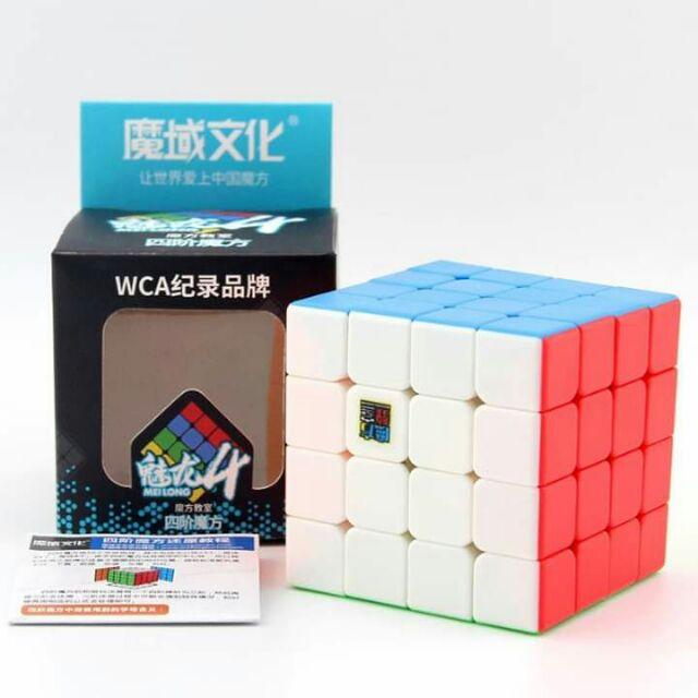 Rubik Meilong 4x4 | Mod nam châm | Shopee Việt Nam