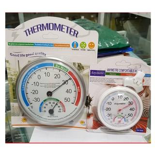 Nhiệt ẩm kế cơ học đo độ ẩm và nhiệt độ Anymetre, THEMOMTER  có thể để bàn hoặc treo tường