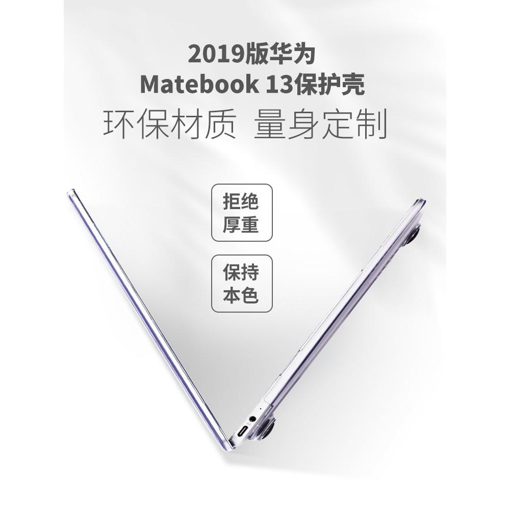 vỏ bảo vệ chống trầy cho máy tính bảng huawei matebook 13