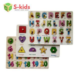 Đồ chơi trẻ em thông minh - Combo 3 bảng ghép hình núm gỗ. thumbnail