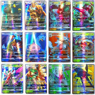 Birthday Gift Pokemon Shining Cards trading Card