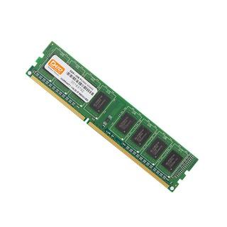 RAM PC DATO DDR3 4GB Bus 1600MHZ [Chính Hãng BH 36 TH] thumbnail