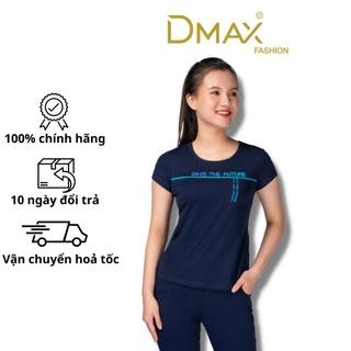 Bộ đồ mặc nhà mùa hè côtton Dmax phong cách thể thao cổ tròn quần lửng ngố thumbnail