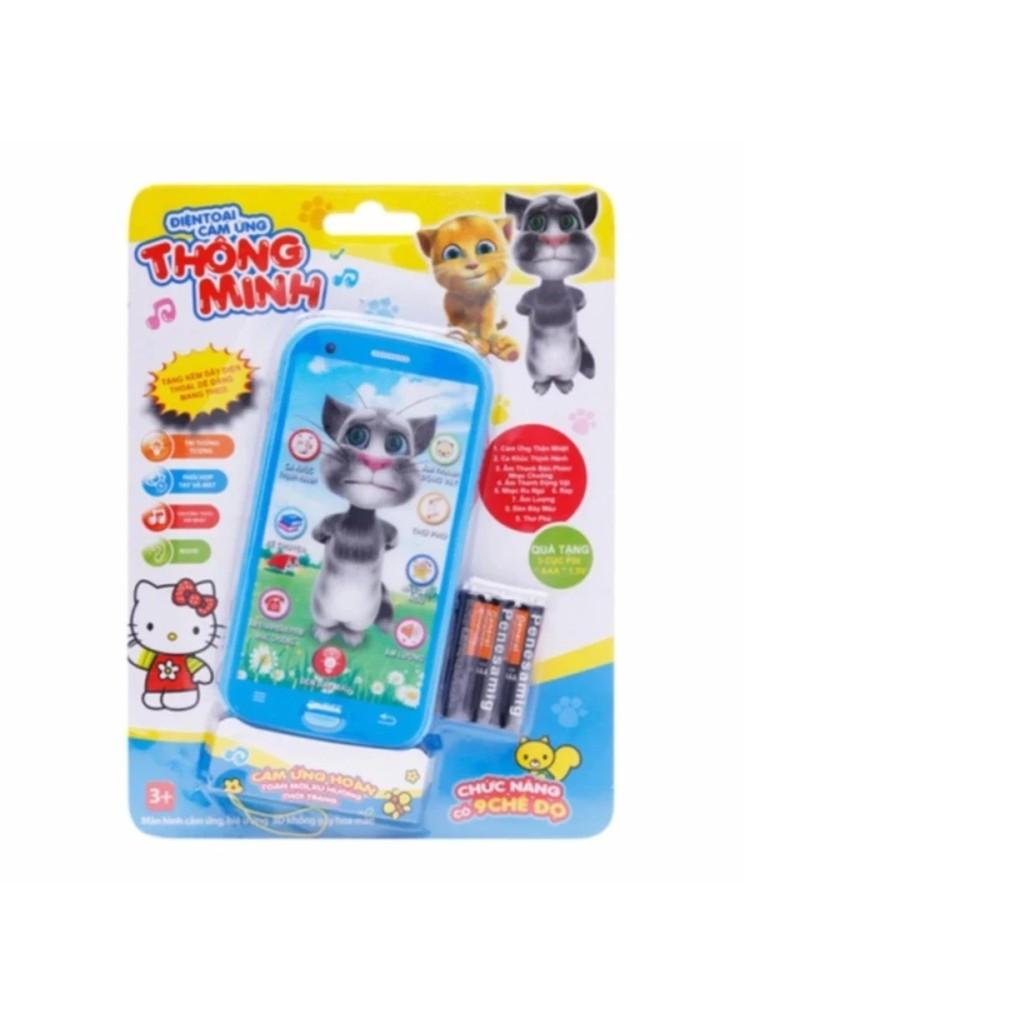 Điện thoại iphone 7 đồ chơi cảm ứng cho bé học tập - 3241221 , 351104055 , 322_351104055 , 60000 , Dien-thoai-iphone-7-do-choi-cam-ung-cho-be-hoc-tap-322_351104055 , shopee.vn , Điện thoại iphone 7 đồ chơi cảm ứng cho bé học tập