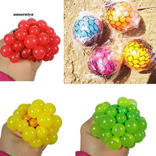 AMA♥Novelty Hand Wrist Exercise Squeezing Toys Stress Relief Squeeze Ball Grape Shape