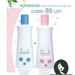 (Chính Hãng) Dung dịch vệ sinh phụ nữ Ladycare Thái Lan 200ml thumbnail