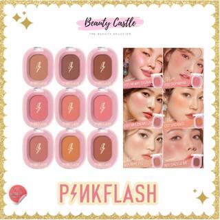 Phấn má hồng mềm mịn màu hồng xinh xắn Phấn má hồng màu lì lấp lánh xinh xắn thumbnail