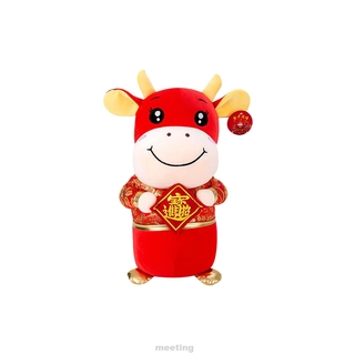 Gift Bedroom Festival Kids Party Holiday Chinese New Year Cow Plush Toy