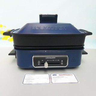 [Lock&Lock ] Nồi điện đa năng ( lẩu - nướng - hấp ) lock&lock EJG556, dung tích 2.5l, công suất 1400w, bảo hành 12 tháng