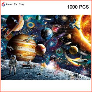 1000 Pieces Jigsaw Puzzles Educational Toys Scenery Space Stars Educational Puzzle Toy Kids/Adults