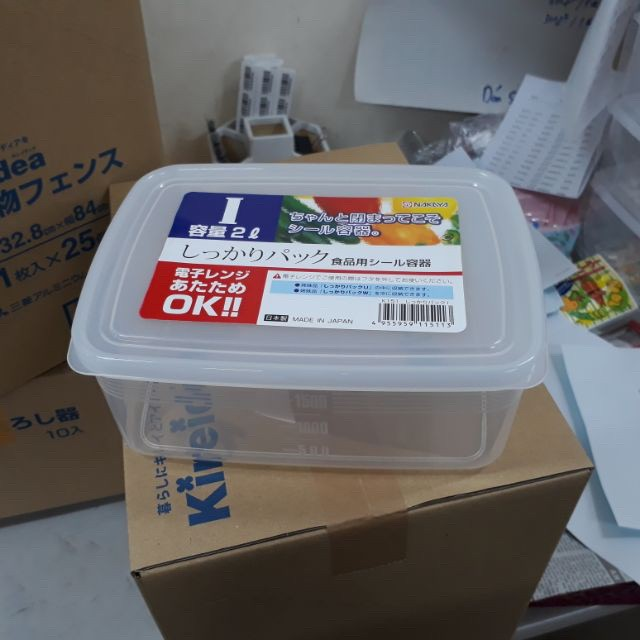 Hộp đựng thực phẩm K233 Nakaya Nhật Bản 3L nhựa cao cấp chịu nhiệt cao dùng được lò vi sóng