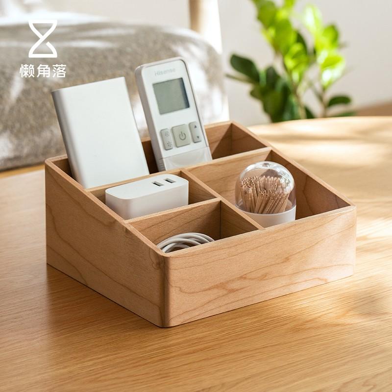 Lazy corner home desktop wooden box cosmetics remote control dressing table finishing storage box storage box 66309
