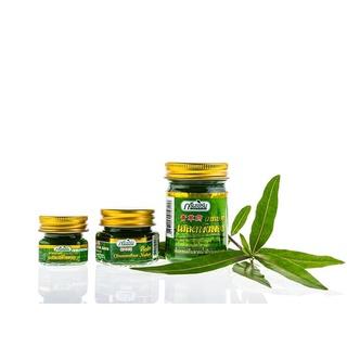 Dầu Cù Là Bạc Hà Green Herb Thái Lan thumbnail