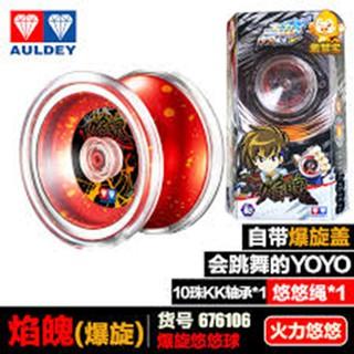 Yoyo 676106 – HK673