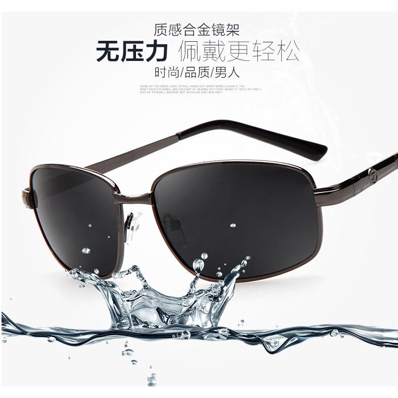 Male Sunglasses Polarizer Driving Sunglasses Driver Mirror Driving Fishing Outdoor Sunglasses Square Custom Myopia