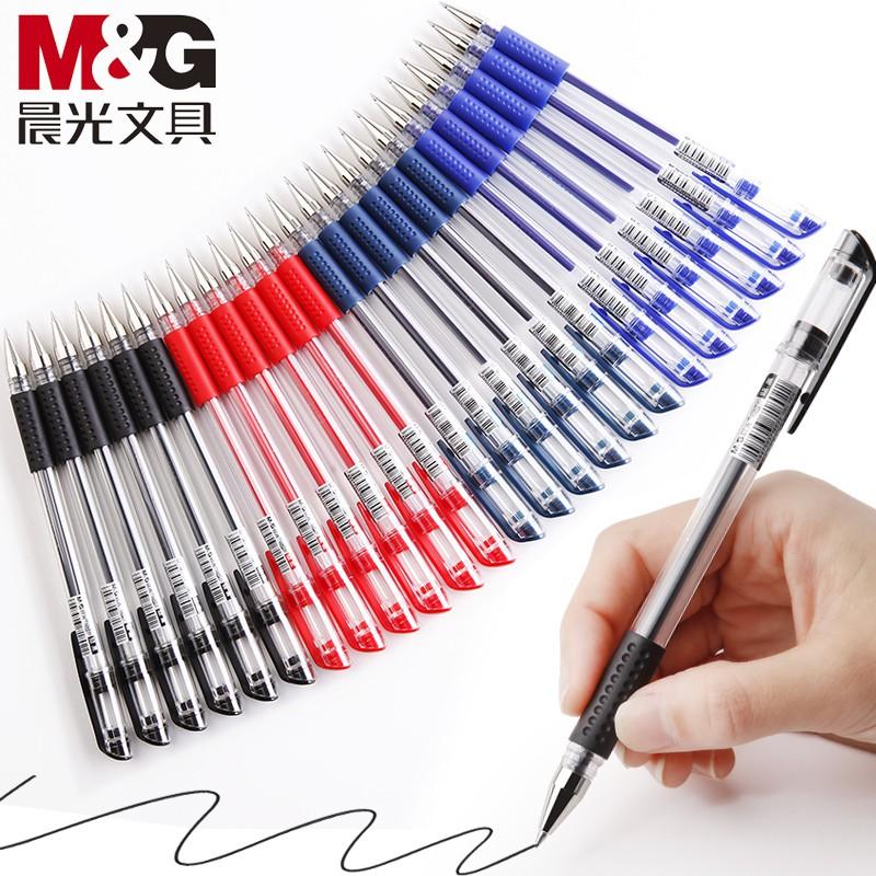 Chenguang chính thức Q7 gel bút bút sinh viên nạp đầy màu đen 0,5mm thi màu xanh