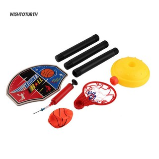 ☼WT Kids Toy Funny Adjustable Basketball Backboard Stand Hoop Inflatable Ball Set