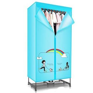Tủ sấy quần áo- Máy sấy khô quần áo dạng tủ treo 70x48x168 thumbnail