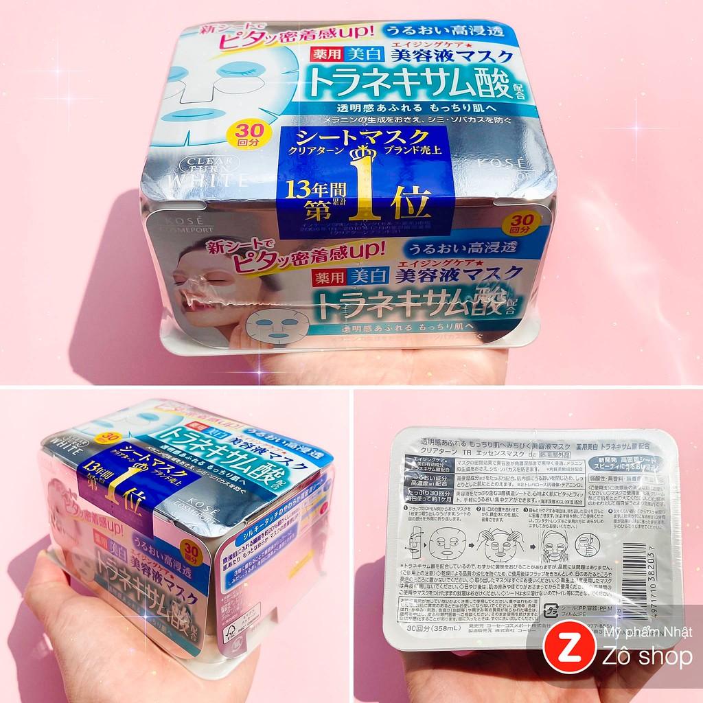 Mặt nạ dưỡng trắng, cải thiện nám Kose Essence Mask - Tranexamic Acid (30 miếng)