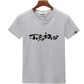 Áo Thun Nữ Chữ Nhật WM TOP 800150 G