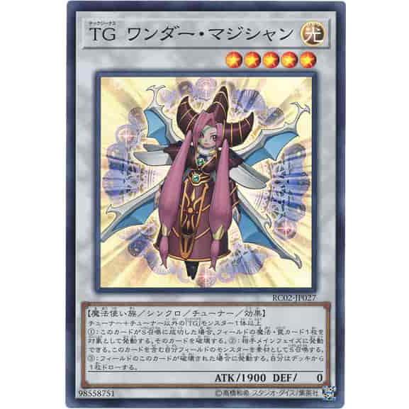 Thẻ Bài Yugioh: T.G. Wonder Magician RC02-JP027 Super