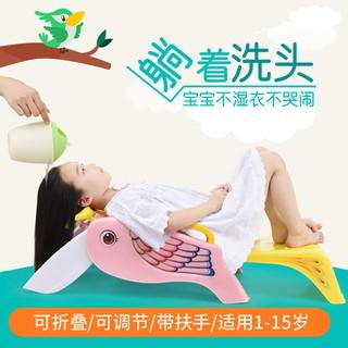 Ghế Nằm Gội Đầu Gấp Gọn Bằng Nhựa Tiện Dụng Dành Cho Trẻ Nhỏ
