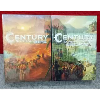 Century Spice Road – Century Eastern Wonder Mới 100% Nguyên Seal