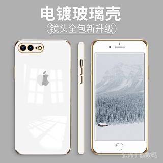 Ốp Điện Thoại Tráng Gương Thời Trang Cho Iphone 8plus 7plus Kính