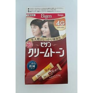 Thuốc nhuộm phủ bạc Bigen 4G màu nâu hạt dẻ tự nhiên - Hàng Nhật nội địa thumbnail