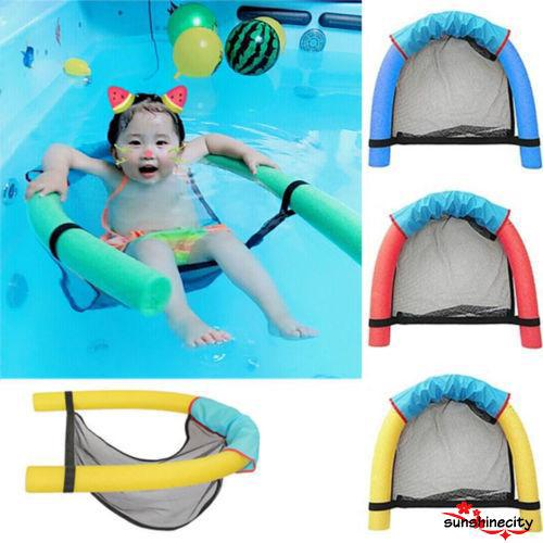 SSS-1* Adult Sea Swimming Pool Floating Chair Foam Sling Seat Beach Chair Kid