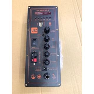 Bo mạch loa kéo Jbz 106 107 108 109 ( không bao gồm mạch mic)