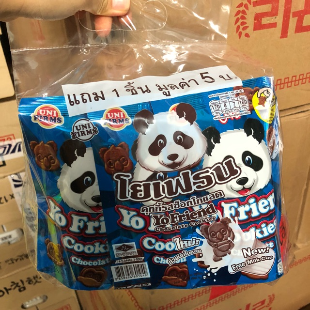 Bánh gấu Thái Lan 12+1