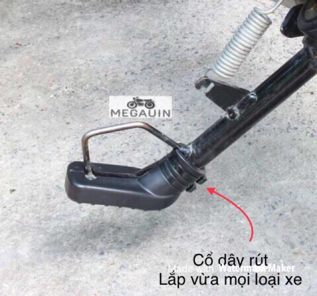 Bao bọc cao su chân chống cạnh xe máy (giá 1 cái)