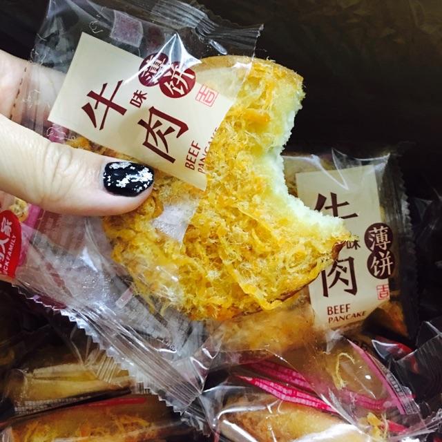 Bánh bông lan ruốc bò thơm ngon - 2916719 , 962163344 , 322_962163344 , 7000 , Banh-bong-lan-ruoc-bo-thom-ngon-322_962163344 , shopee.vn , Bánh bông lan ruốc bò thơm ngon