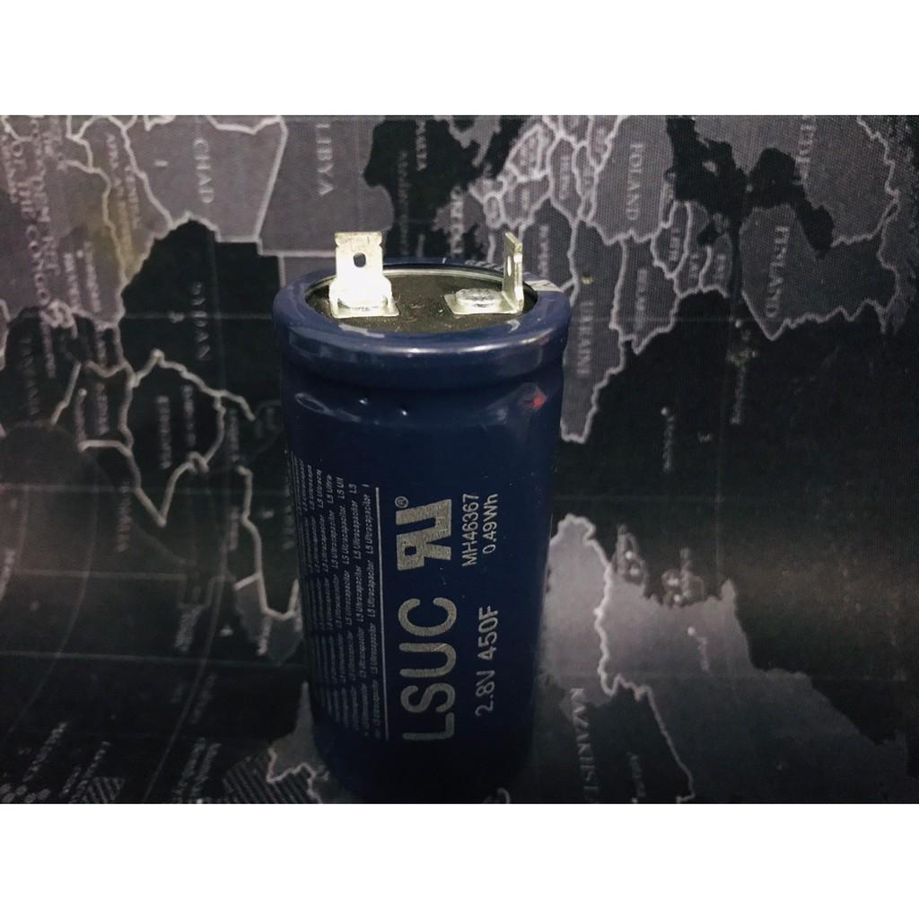 LSUC Super Capacitor 2.8v 450F