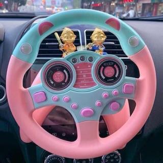 Vô lăng xe hơi trẻ em có nhạc