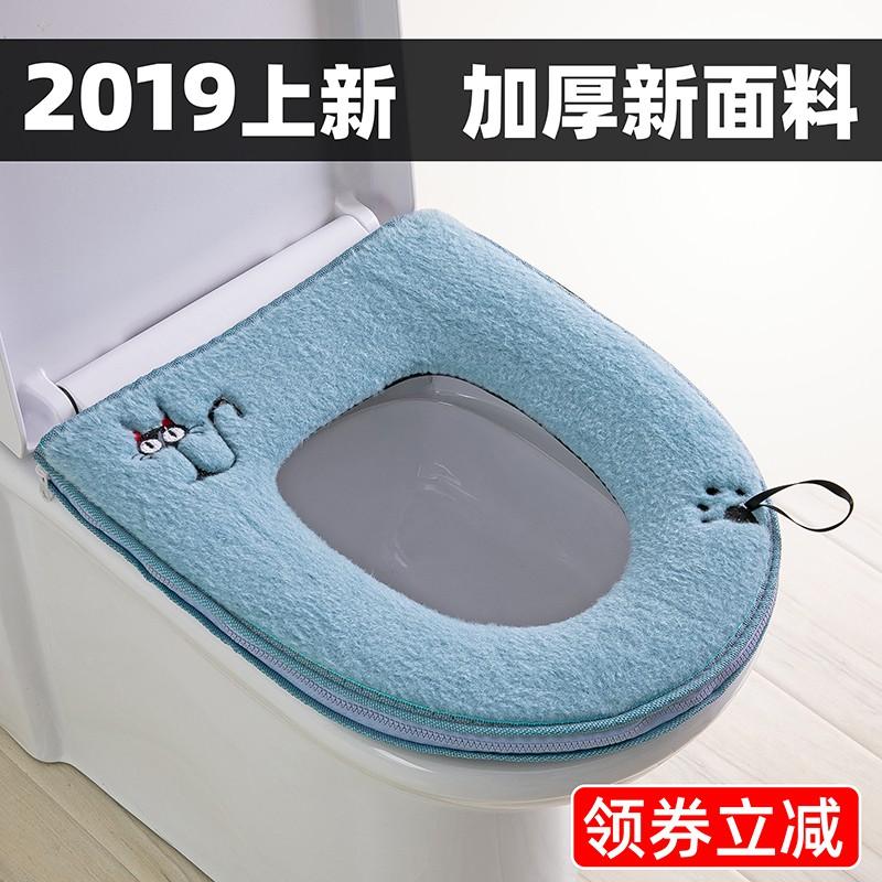 Miếng Lót Bệ Ngồi Toilet