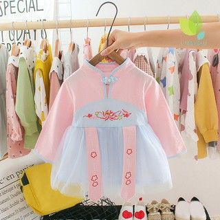 Đầm Tay Dài Hoạ Tiết Hoa Phong Cách Trung Hoa Cho Bé Gái